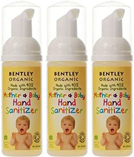 (3 PACK) - Bentley Organic - Mother & Baby Hand Sanitizer | 50ml | 3 PACK BUNDLE