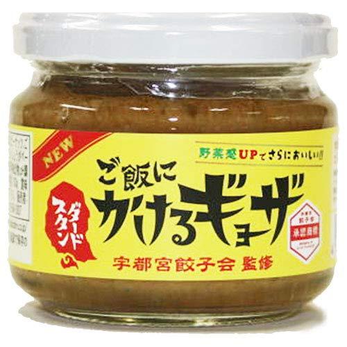 ユーユーワールド 宇都宮餃子会監修 ご飯にかけるギョーザ スタンダード 100g瓶×12本入×(2ケース)