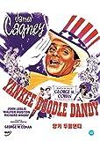 Yankee Doodle Dandy (1942) (Region code : all) by Robert Buckner