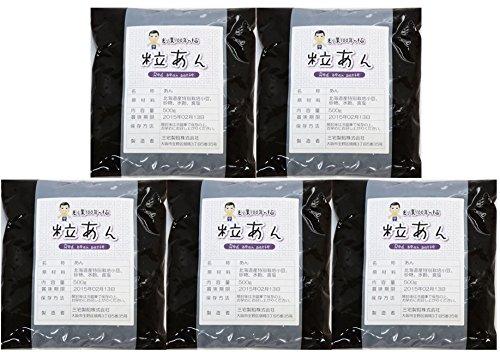 豆力 特別栽培 北海道産小豆使用 粒あん 500g×5袋