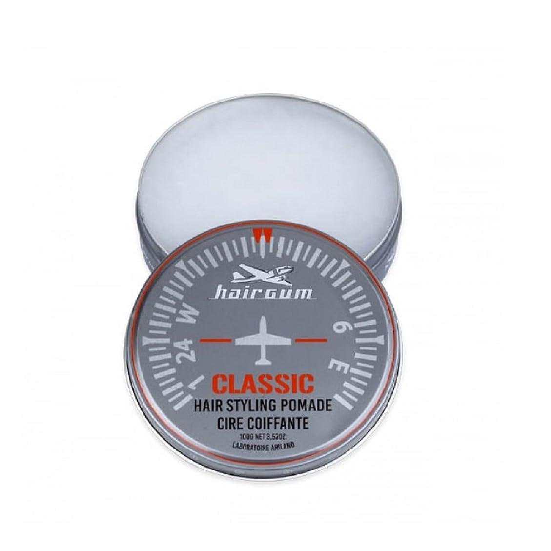 知覚する気味の悪いキュービックhairgum(ヘアガム) Classic Pomade 100g ヘアガム クラシック 油性ポマード