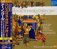 J. S. Bach: Christmas Oratorio [S by Concentus Nikolaus Harnoncourt (2007-12-04)