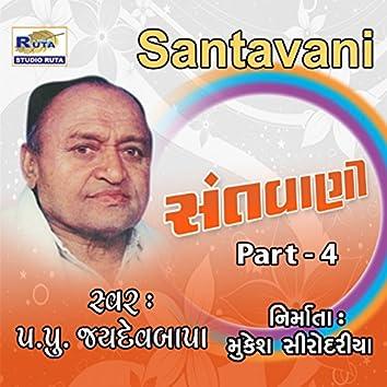 Santavani, Pt. 4