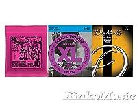 【2セット】 ERNIE BALL アーニーボール #2223 Super Slinky (09-42) エレキギター弦 【国内正規品】