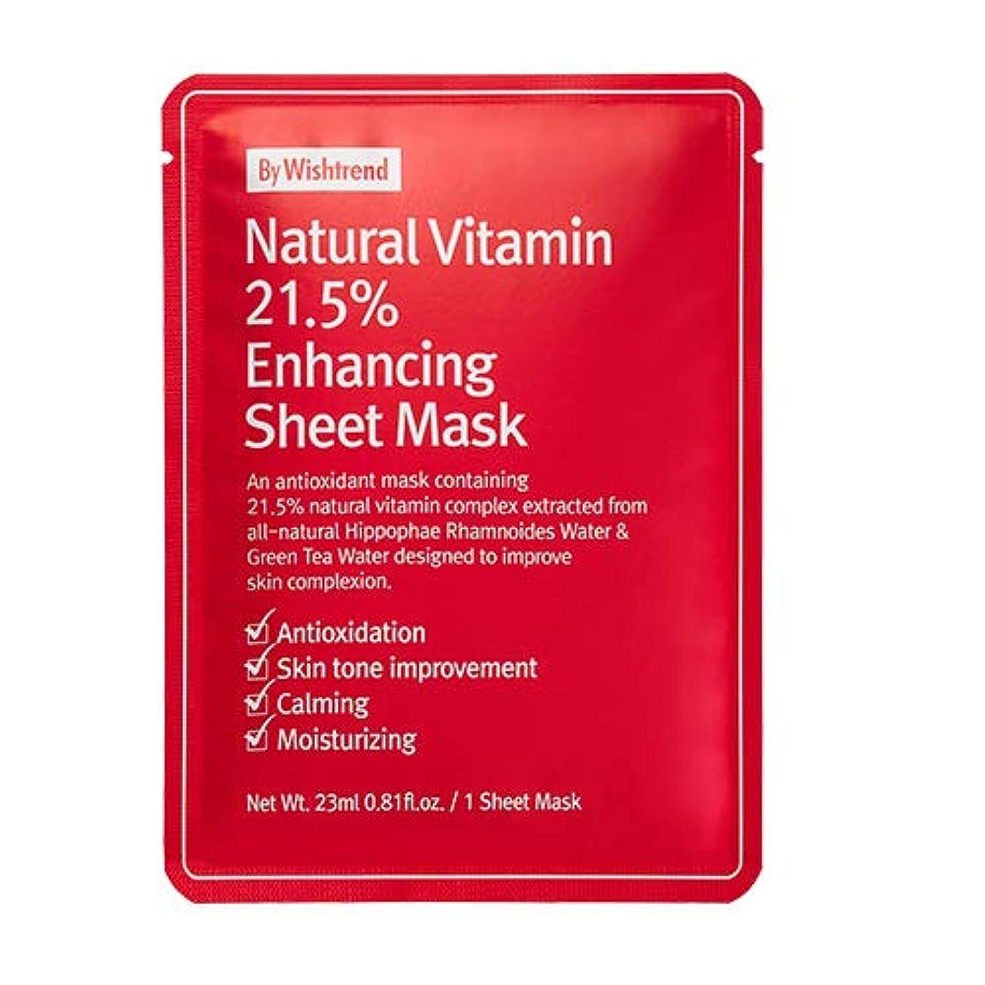 暴露彫刻しかし[BY WISHTREND] ナチュラルビタミン21.5エンハンシング シートマスク 10シート, Natural Vitamin 21.5 Enhancing Mask 10 sheets [並行輸入品]