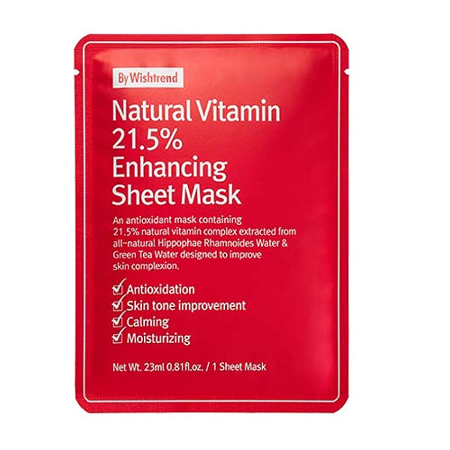 深遠写真面[BY WISHTREND] ナチュラルビタミン21.5エンハンシング シートマスク 10シート, Natural Vitamin 21.5 Enhancing Mask 10 sheets [並行輸入品]