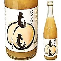 天然果実使用『しあわせ果実』【長野県産 にごりもも】 720ml /リキュール