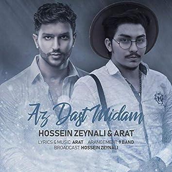 Az Dast Midam (feat. Arat)
