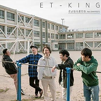 Sayonaramatana (feat. Osaka Roots) [REMIX]