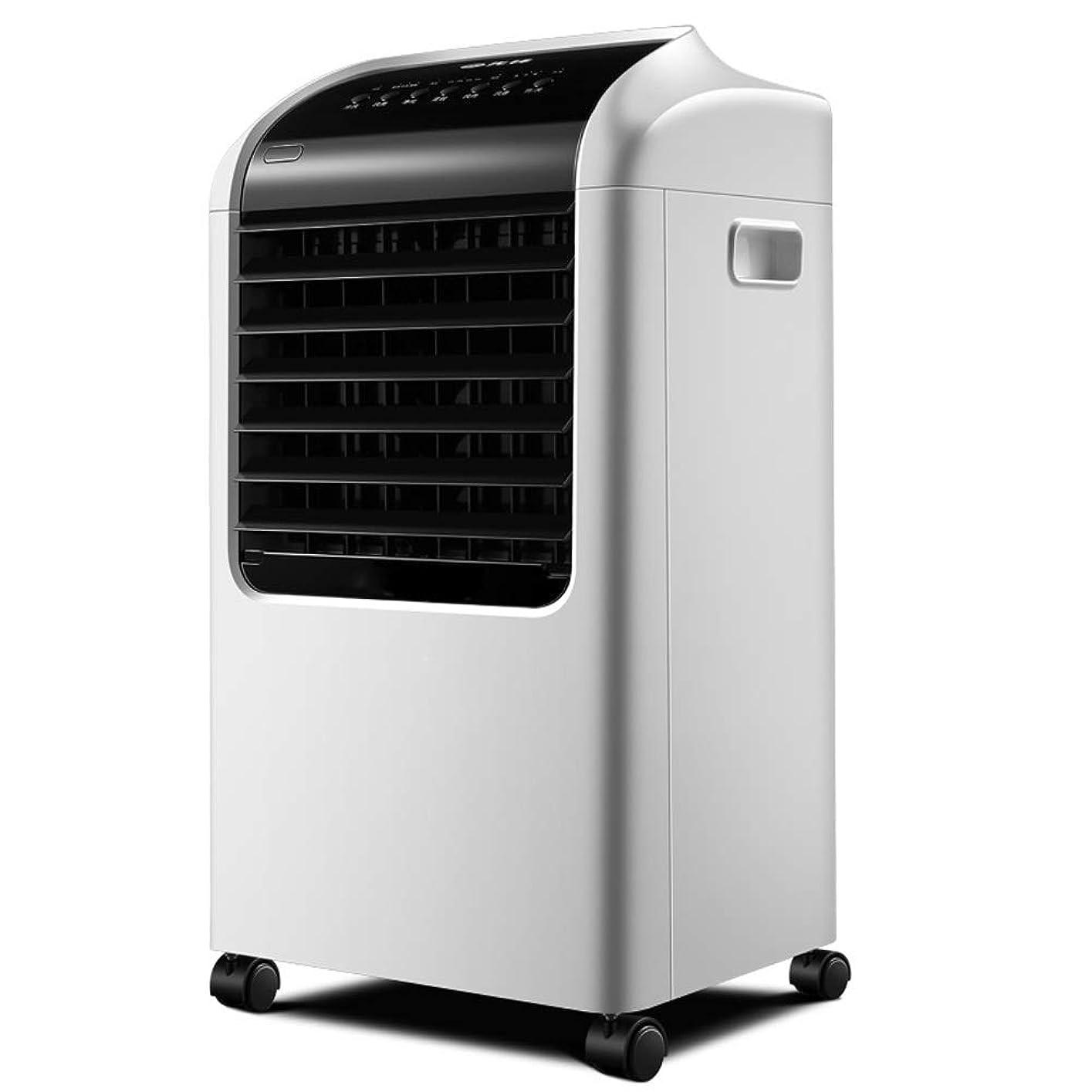 環境に優しい限り医学DZSW 蒸発冷却ファンリモコンエアコンファン冷蔵庫寮小型エアクーラーミニサイレント水冷ファン