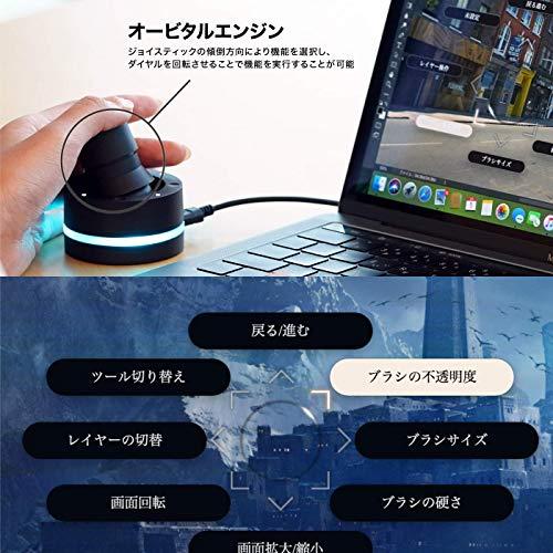 【Amazon.co.jp限定】BRAINMAGICOrbital2(オービタルツー)オリジナルロゴステッカー特典付BMO2クリエイターを科学する、ミライの左手デバイス
