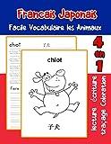 Francais Japonais Facile Vocabulaire les Animaux: De base Français Japonais fiche de vocabulaire pour les enfants a1 a2 b1 b2 c1 c2 ce1 ce2 cm1 cm2