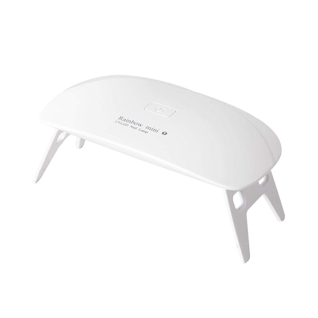 眠りマトロン犯罪LEDネイルドライヤーAmoVee UVライト 硬化ライト タイマー設定可能 UV と LEDダブルライト 折りたたみ式 ジェルネイル用 携帯用 ホワイト