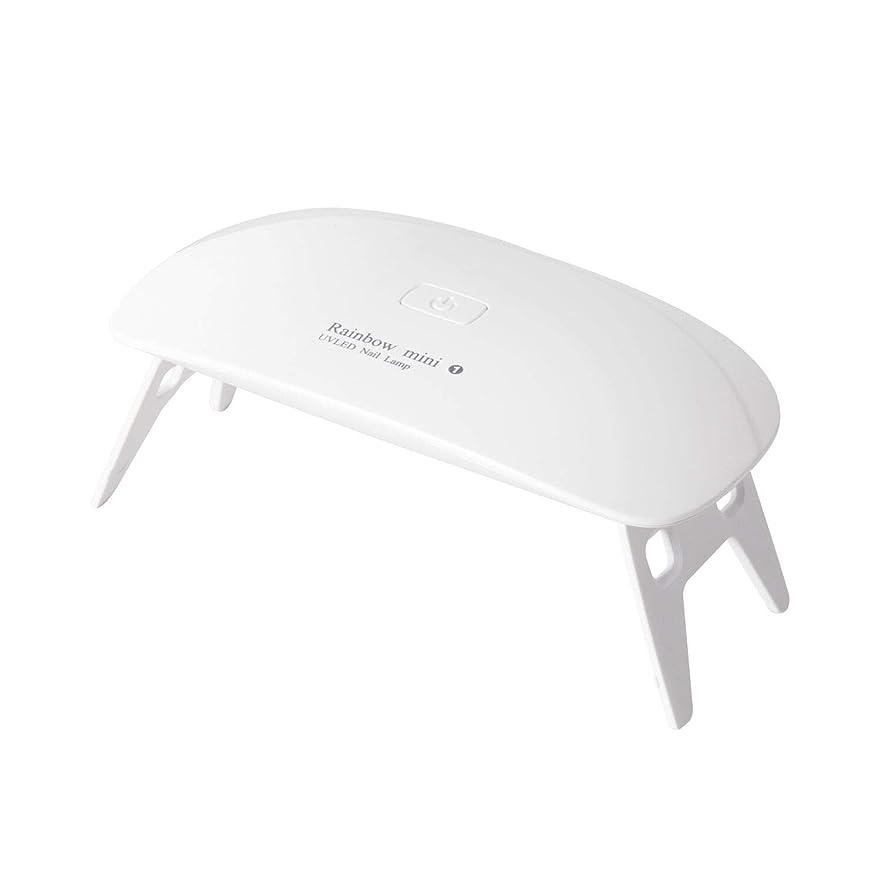 素晴らしい良い多くの発行対人LEDネイルドライヤー AmoVee UVライト 硬化用UVライト タイマー設定可能 折りたたみ式 ジェルネイル用 ホワイト