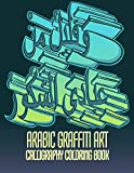 ARABIC GRAFFITI ART - CALLIGRAPHY COLORING BOOK: ARABIC CALLIGRAPHY, AND OLD SCHOOL WILD STYLE, GRAFFITI ART FLAVORS FOR MUSLIM MEN, BOYS, ADULTS, AND TEENAGERS.