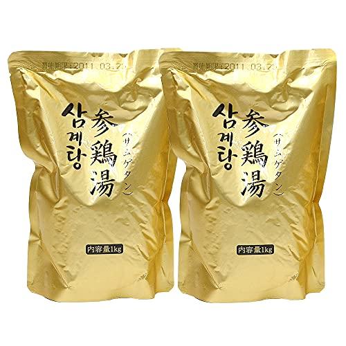 無添加仕上げ!韓国宮廷料理 参鶏湯 1kg×2袋  プロが選ぶ業務用の本格派 サムゲタン サンゲタン