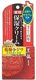 薬用クリーム 黒龍 無香料 35g (医薬部外品)