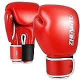 ZTTY ボクシング グローブ PUレザー ラテックスコットン 通気性 テコンドー 格闘技 空手用手袋 スパーリンググローブ (レッド, 14oz)
