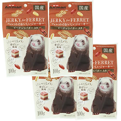ミニアニマン フェレットのおいしいジャーキー ピーナッツバター入り 100g×4袋セット (まとめ買い)