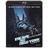 ニューヨーク1997 [Blu-ray]