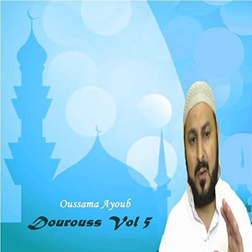 Oussama Ayoub
