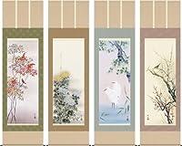 掛け軸-四季花鳥揃(四季揃)/長江 桂舟(尺五)