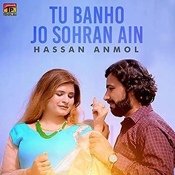 Tu Banho Jo Sohran Ain - Single