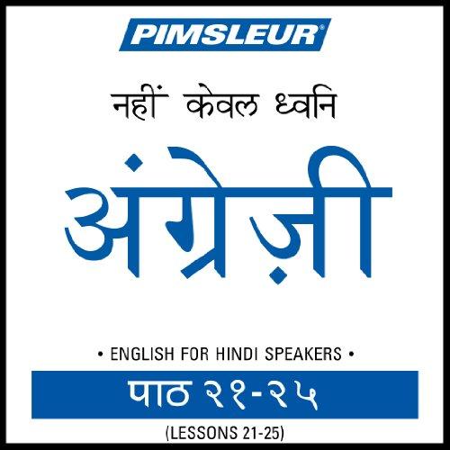 ESL Hindi Phase 1, Unit 21-25 Titelbild