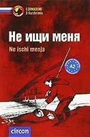 Ne ischi menja - Russisch A2: Russisch A2