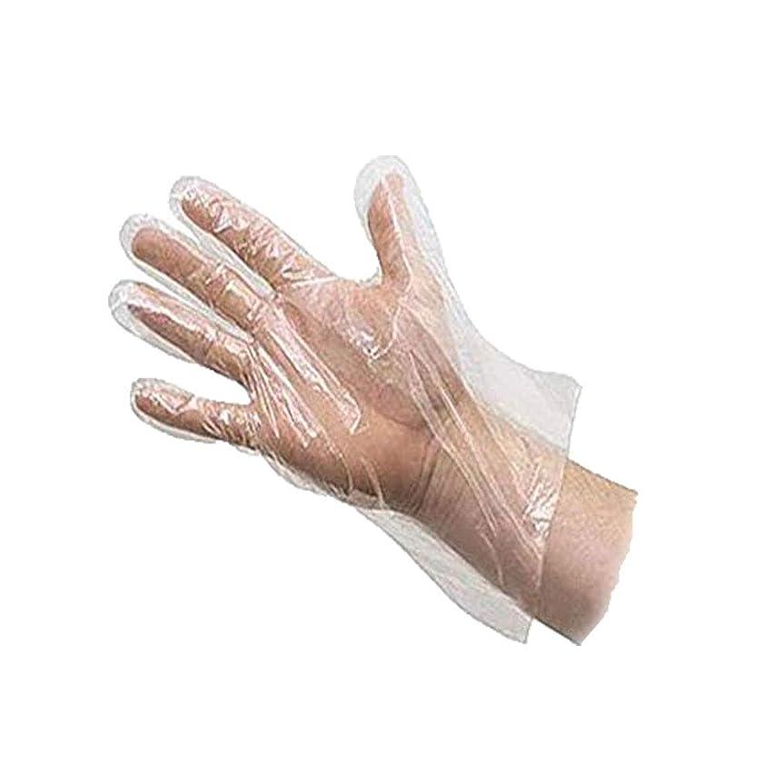 師匠成長タールOutflower 使い捨て手袋 調理用 食品 プラスチック ホワイト 粉なし 食品衛生 透明 左右兼用 薄型 ビニール極薄手袋 100枚入り