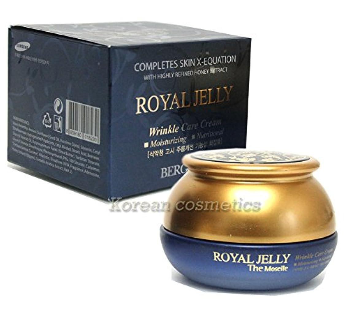 電話食品傷つける【ベルガモ][Bergamo]  モーゼルローヤルゼリーリンクルクリーム50g / Moselle Royal Jelly Wrinkle Cream 50g / 保湿、しわ、平滑 / Moisturizing,wrinkle,smoothens  / 韓国化粧品 / Korean Cosmetics [並行輸入品]