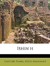 Ishin H
