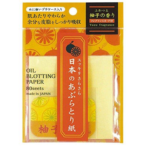 日本のあぶらとり紙 柚子の香り (80枚)