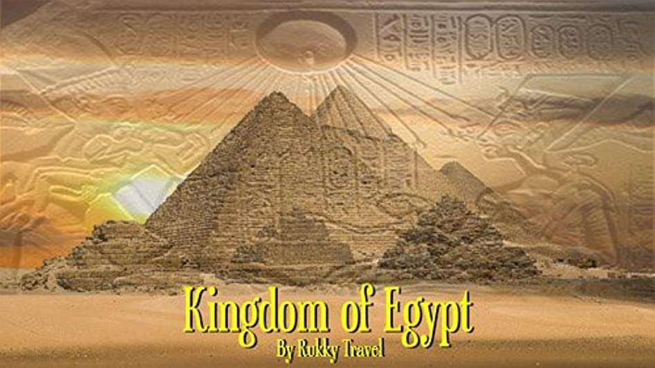 オゾントライアスリート見るKingdom of Egypt (Kingdom of Egypt - Begin Book 1) (English Edition)