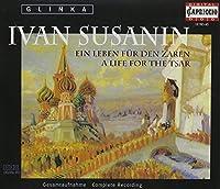 Ivan Susanin by M. Glinka (2006-01-01)