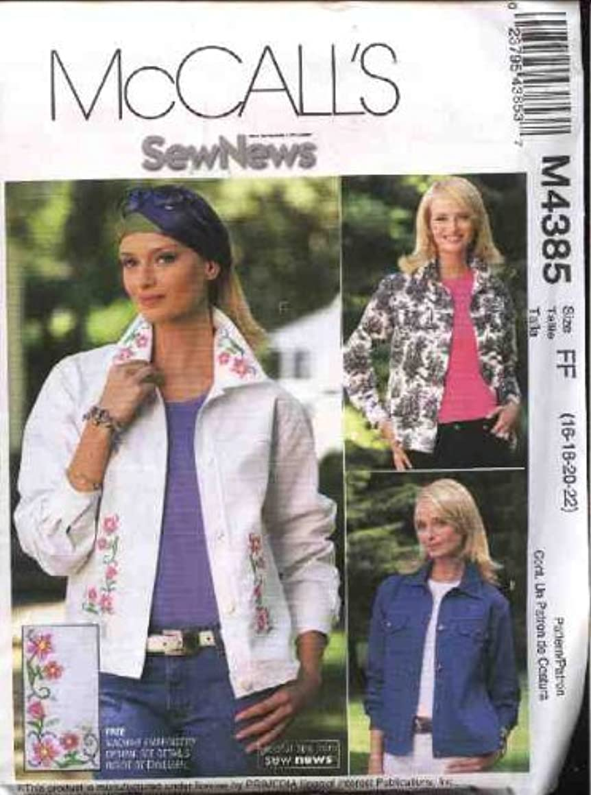 McCall's Sewing Pattern 4385 Misses Size 8-14 Sew News Blue Jean Jacket Machine Embroidery