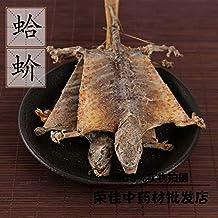 chinese medicinal materials 中药材供应 蛤蚧 泡酒料 蛤蚧 仙蟾 多格 哈蟹 蛤蚧蛇 3对包邮