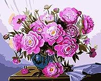 油絵 数字キットによる デジタル インテリア キャンバスの油絵子供 ホーム オフィス装飾 40x50センチ-ピンクの牡丹_額装