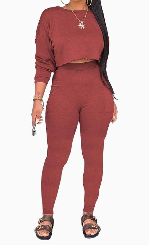 衣類トースト特別なWomen Crop Top and High Waist Skinny Pants 2-Piece Suit