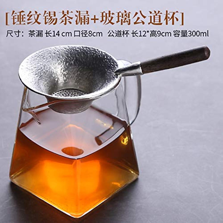 GBCJ Xiang Ye XI Filtre à thé Marteau Manuel Fuite de thé Filtre à thé Filtre à thé Filtre thé créatif partition Accessoires de thé, Hammer Grain Fuite bidon Verre équitable