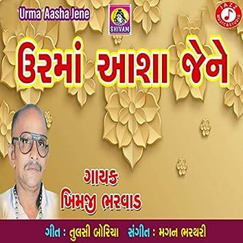 Urma Aasha Jene - Single