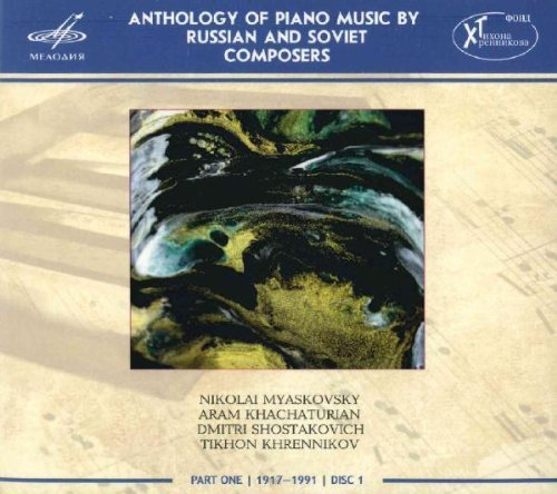 Anthology of Piano Music by Russian & Soviet Com.1 by Y.Favorin (2013-12-16)