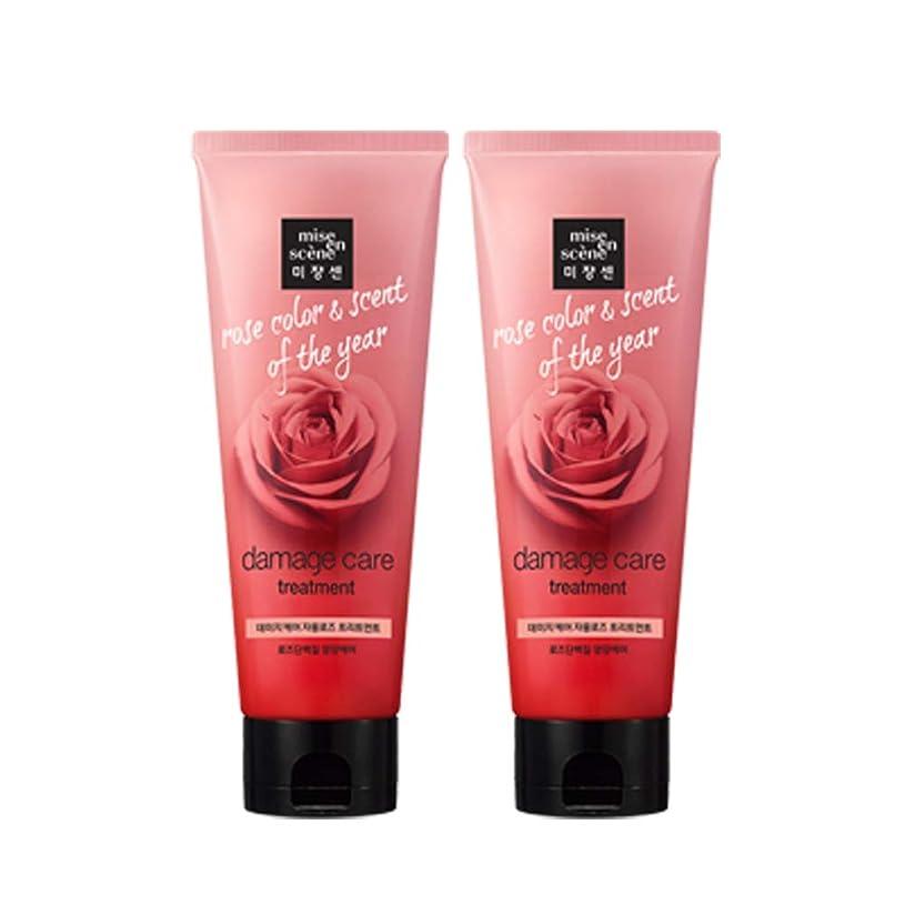 [miseenscene] 1+1 ミジャンセン ダメージヘア用トリートメント グレープフルーツローズの香り 180ml×2本 korea cosmetic (for damaged hair treatment grapefruit rose scent 180ml×2)