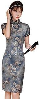 Summer And Autumn Women'S Short-Sleeved Floral Split Hem Brocade Chinese Cheongsam Mid-Length Dress