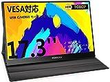 モバイルモニター モバイルディスプレイ PORPOISE VESA対応/フルHD1080P/非光沢IPSパネル USB Type C/MINI HDMI 4MM狭額縁 178°広視野角 HDRを支持 PC/ノートブック/SWITCH/XBOX/PS4/PS3/Mac/サブディスプレイ 保護カバー兼スタンド付き 3年保証 (17.3インチ)
