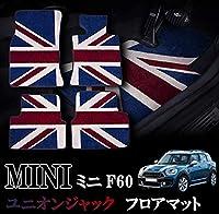 MINI ミニ ミニクーパー F60 SUVモデル 室内 フロアマット カーペット ユニオンジャック ナイロン製 1台分セット