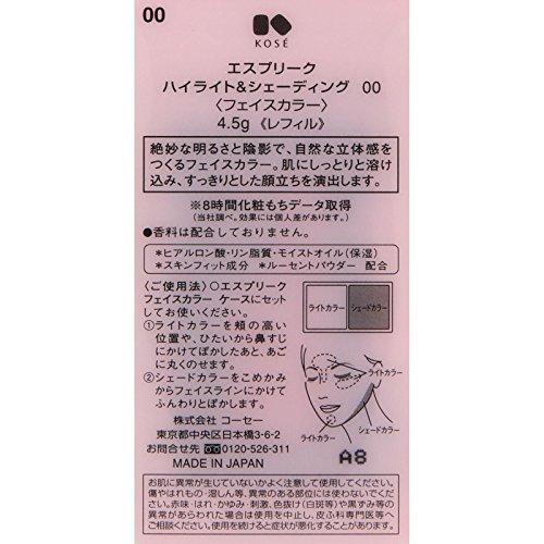 ESPRIQUE(エスプリーク)エスプリークハイライト&シェーディング詰替え用4.5g
