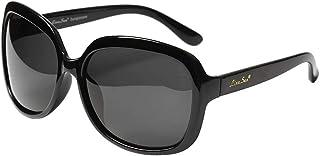 LianSan Oversized Womens Sunglasses Polarized uv Protection Simple Sunglasses LSP301 …