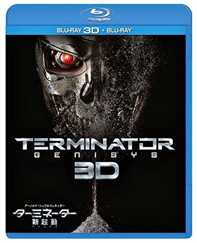 ターミネーター:新起動/ジェニシス 3D&2Dブルーレイセット(2枚組) [Blu-ray]