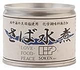 創健社 さば水煮 190g×6缶